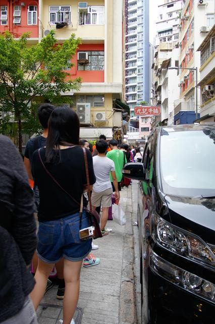 Queueing for Kwan Kee Beef