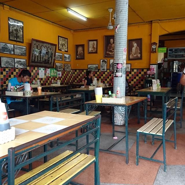 Jok Sompet Restaurant, Chiang Mai, Thailand