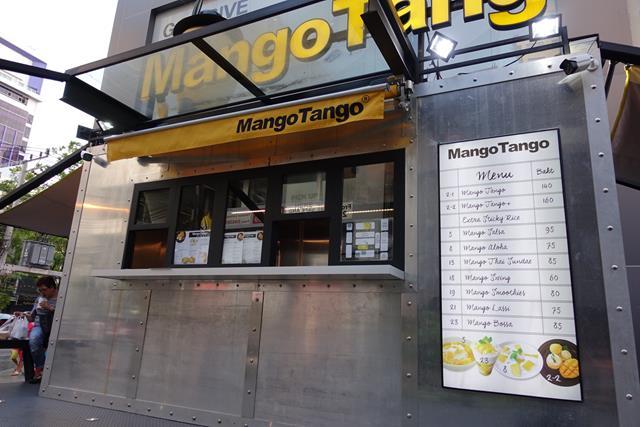 Mango Tango, Bangkok, Thailand